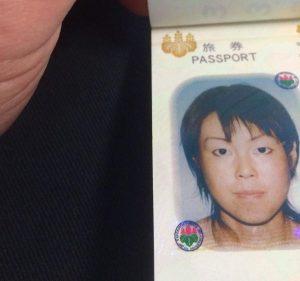 ブルゾンちえみパスポート画像